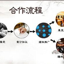北京荣宝拍卖行瓷杂部的征集电话是多少