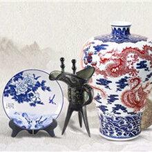 上海道明拍卖公司瓷杂部的征集电话是多少