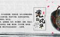北京保利拍賣公司2021年征集熱線