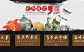 北京榮寶齋拍賣拍賣公司2021年征集聯系電話