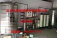 桶裝純凈水設備反滲透凈水設備-十年專業純凈水設備廠家