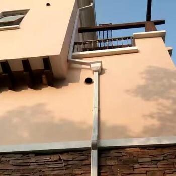天津四合院农家院别墅小区阳光房雨水管外墙落水管天沟水槽采购