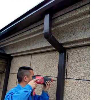 石家庄檐沟落水槽屋面落水系统外墙排水系统的怎么安装注意事项