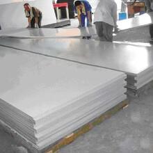 云南昆明鍍鋅板的最新價格鍍鋅板經銷商直銷圖片