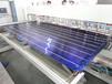 尼可超聲波滾焊機太陽能板焊接機集熱板吸熱板焊接機
