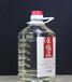 出售茅臺系列醬香型白酒原漿酒批發散酒批發各種定制酒