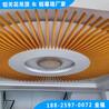 厂家热销酒店商场大堂吊顶铝方通弧形铝方通造型铝方通规格定制