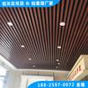供应游乐场室内吊顶铝格栅U型木纹铝方通
