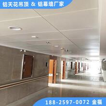 浙江乐清人民医院定制吊顶铝扣板600X600铝方板铝平板图片
