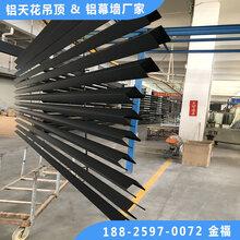 供应黑色吊顶铝方通U型铝方通方通垂片天花图片