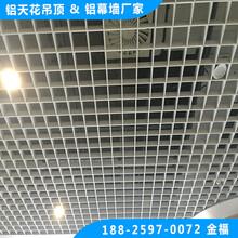 停車場吊頂白色鋁格柵葡萄架白色鋁天花圖片