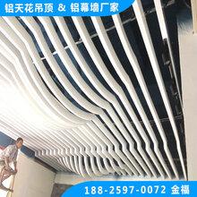 定制吊顶弧形游戏里铝格栅白色弧形铝方通拱形铝方说说看通图片