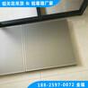 灰色鋁單板