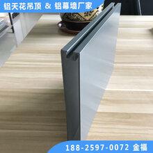 希尔顿酒店吊顶铝格栅凹槽铝方通型材铝方通图片