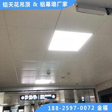 貴港醫院吊頂鋁扣板600X600鋁扣板鋁天花圖片