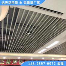 鄂菜馆吊顶铝方通白色U型铝方通白色铝格栅图片