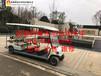 四川广元成都厂家电动观光车出售火了