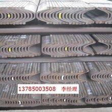 长期供应矿用支撑钢25U型钢,质量可靠、价格实惠