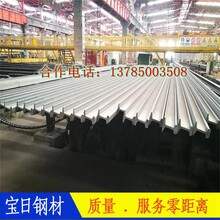 優質38kg鋼軌、重軌、道軌,材質U71Mn,邯鄲寶日價格實惠、質量保證圖片