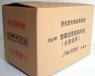 推薦-北京昌平印刷廠家-紙箱紙盒,瓦楞紙箱,臺歷掛歷
