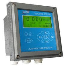 電廠電站純水電導率儀DDG-2080