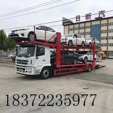 广州市陕汽42车辆运输车,轿运车在哪里购买,轿运车多少钱一台图片