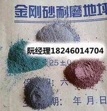 哈尔滨金刚砂耐磨地坪厂家哈尔滨有卖金刚砂地坪耐磨地坪硬化剂图片