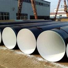 管道內環氧樹脂防腐加工價格