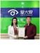 广东爱大爱手机眼镜招商负责人是谁,想要加盟,微商代理要求