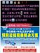 天津南开爱大爱手机眼镜怎么卖