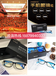 愛大愛微商手機眼鏡好不好賣,什么功能?賣的人多不多