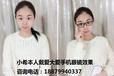爱大爱手机眼镜是平光镜?近视的人能戴吗yianjing,代理的话怎么做