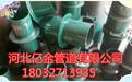 邢台DN325柔性防水套管厂家试点先行