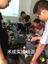 廈門哪里的PLC培訓好無基礎到精通PLC編程電工可以學PLC編程圖片