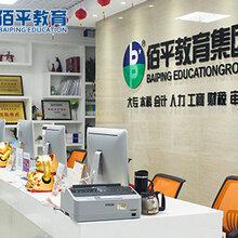 2019广州学历教育机构排名