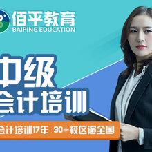 广州学历教育机构排名-佰平教育