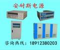 成都0-120V5A直流电源厂家价格