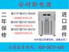三明烤漆房可燃气体探测器公司