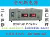 郑州电镀实验室电源设备/电镀实验室电源设备哪家买