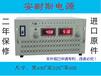 宁波0-8000V3A可调直流电源信息