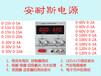 乌鲁木齐电渗析电源/电渗析电源月度评述