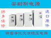 温州0-30V20A可调直流电源出售