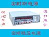 温州0-8000V3A可调直流电源厂商