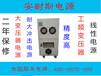 杭州0-120V300A可调直流电源信息