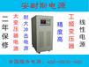 黄南无刷电机测试电源