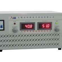 广州0-6V10A高压直流电源/6V10A高压直流电源图片