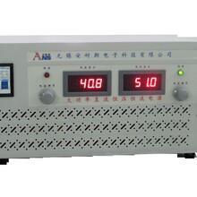 衢州0-6V500A线性直流电源/6V500A线性直流电源?#35745;? onerror=