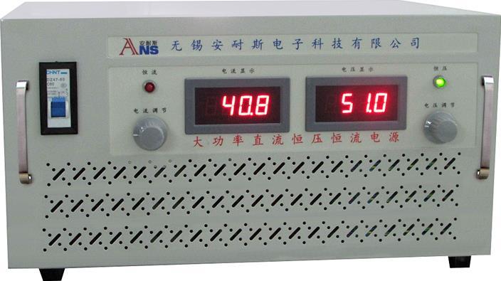 湛江0-300V10A可调直流稳压电源/300V10A可调直流稳压电源