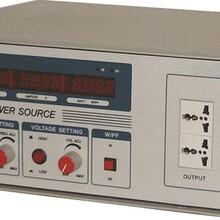 东莞0-6V3A开关直流电源/6V3A开关直流电源图片
