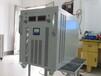 秦皇島0-300V250A直流穩定電源/300V250A直流穩定電源